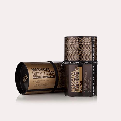 packaging promocional cosmética